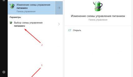 Почему в Windows не работает спящий режим?