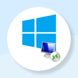 Как подключиться к удаленному рабочему столу в Windows 10?
