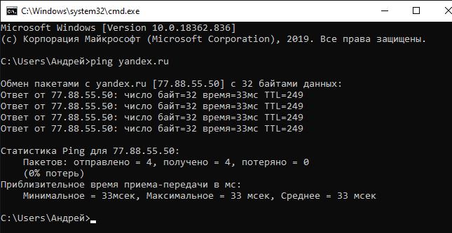 Как узнать имя компьютера по ip адресу?
